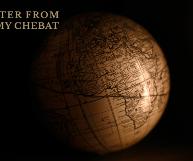 10Letter-From-Jimmy-Chebat-Blog